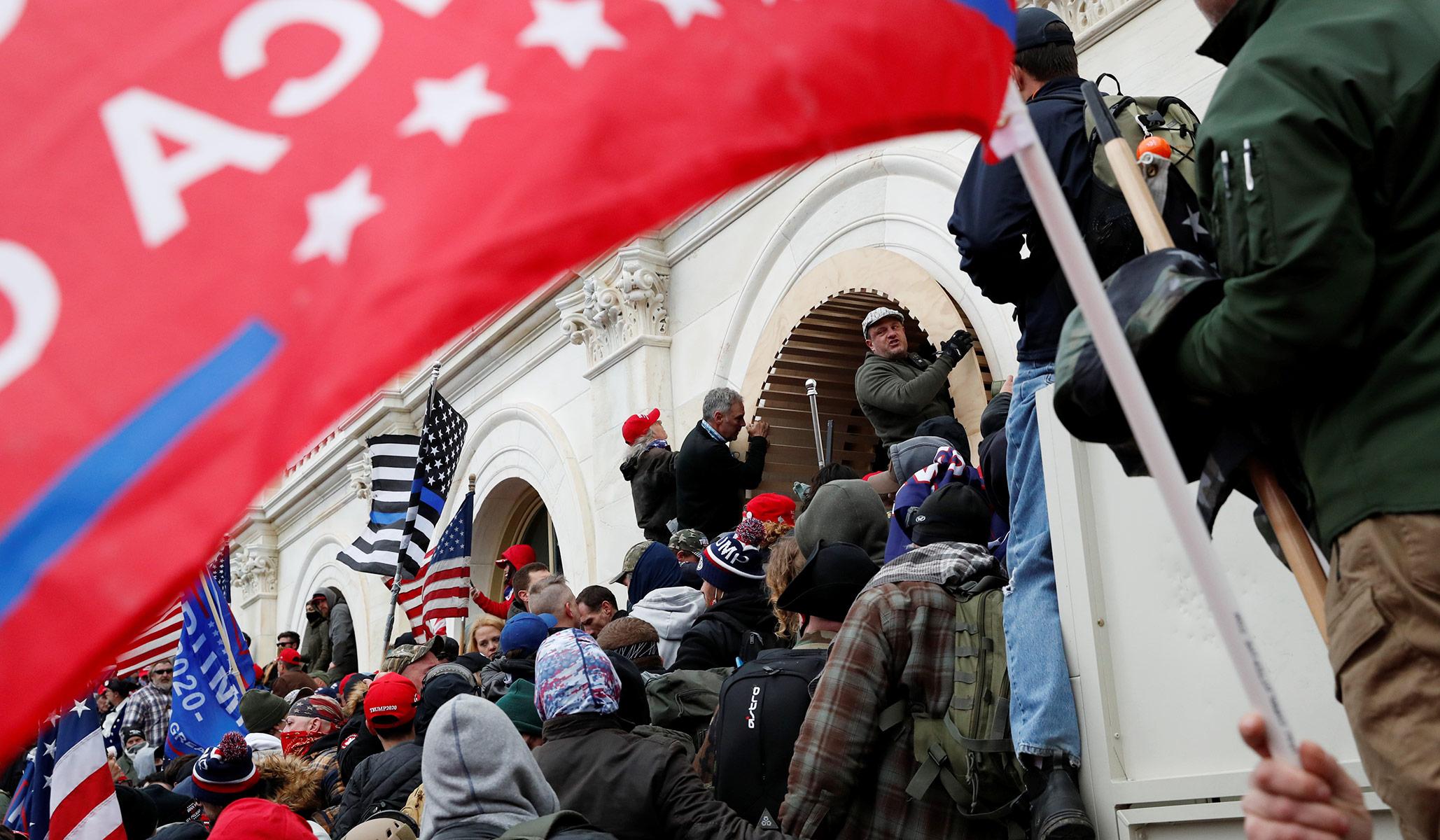 capitol hill riot wall flag
