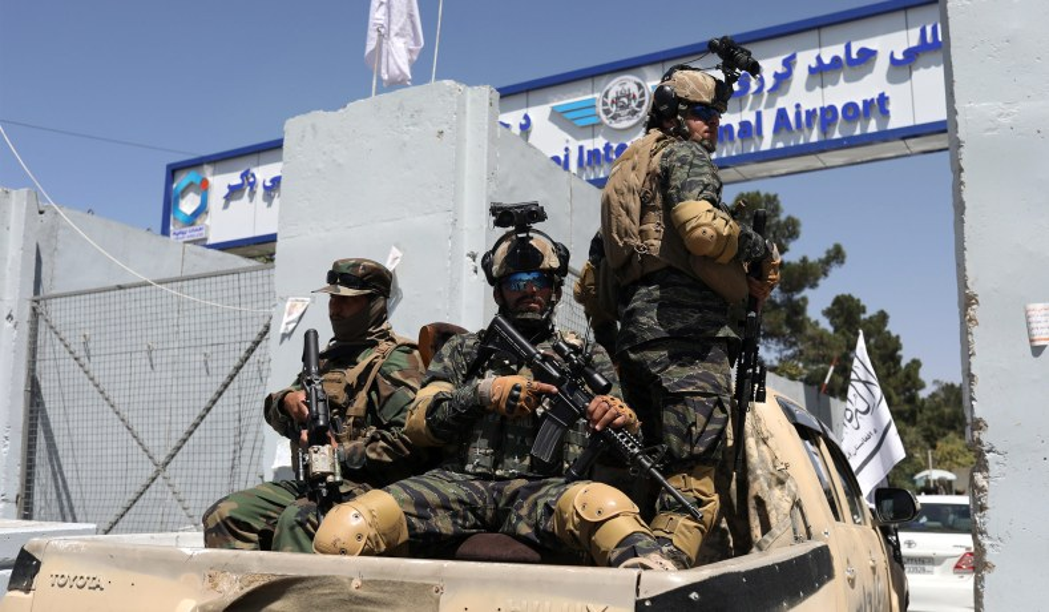 talibanairport